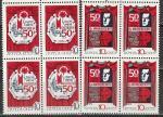 СССР 1973, 50 лет Столичным Театрам, 2 квартблока