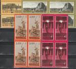 СССР 1973 год, 30 лет Разгрома Фашистов под Сталинградом, 4 квартблока.