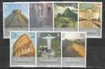 Гибралтар 2008 год, 7 Чудес Света, 7 марок