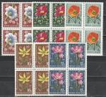 СССР 1974 г, Цветы, 5 квартблоков