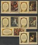СССР 1974 год, Зарубежная Живопись, 6 марок с овальными купонами