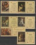 СССР 1974, Зарубежная Живопись, 6 марок с прямоугольными купонами