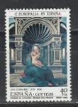 Фестиваль Европейской Культуры, Испания 1985 год, 1 марка