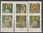 Иконы, Болгария 1976 г, 6 марок