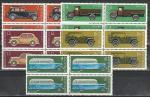 СССР 1975 г, Автомобили, 5 квартблоков