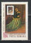 Филвыставка, Картина, Румыния 1970 год, 1 марка