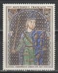 Искусство Эмали, Франция 1964 год, 1 марка