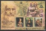 Леонардо да Винчи, Молдавия 2002 год, блок
