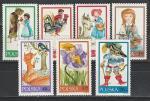 Рисунки к Сказкам, Польша 1968 год, 7 марок