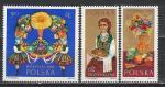 Живопись, Польша 1966 год, 3 марки