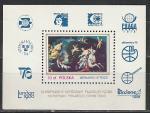 Филвыставки в Европе, Польша 1979 год, блок
