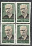 СССР 1976, И.Джавахишвили, квартблок