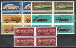 СССР 1976 г, Автомобили, 5 квартблоков