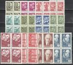 СССР 1976 год, Стандарт, Металлография, серия 12 квартблоков.