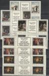 СССР 1976 год, Живопись Федотова, 5 квартблоков с купонами посередине