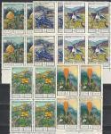 СССР 1976, Цветы, 5 квартблоков