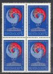 СССР 1976, Ядерный Институт в Дубне, квартблок
