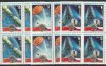 СССР 1978 год, Космический Полет СССР-ЧССР, 3 квартблока