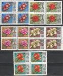 СССР 1978, Цветы, 5 квартблоков