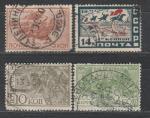 СССР 1930 год, Первая Конная Армия, 4 гашёные марки