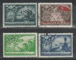 СССР 1944 год, Города Герои, 4 гашёные марки