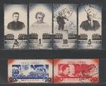 СССР 1934 год, В.Ленин, 6 гашеных  марок