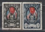 СССР 1944 год, День Объединенных Наций, 2 гашёные марки