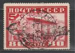 СССР 1930 год, Цеппелин, Лин.12,5, 1 гашёная марка