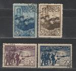 СССР 1938 год, Снятие Полярников, 4 гашеных марки