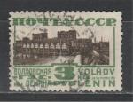 СССР 1929-32 г, Стандарт, Волховская ГЭС, Гр.12х12,5, 1 гаш. марка
