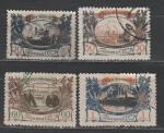 СССР 1945 год, Тыл - Фронту, 4 гашёные марки