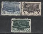 СССР 1945 год, Разгром Фашистов под Москвой, 3 гашёные марки.