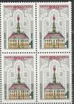 СССР 1980 г, 950 лет Тарту, квартблок