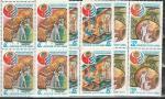 СССР 1980 год, Космический Полет СССР-Куба, 3 квартблока