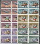 СССР 1980, Вертолеты, 6 квартблоков