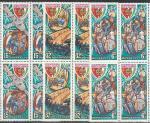 СССР 1980 год, Полет 5-го космического Экипажа СССР-ВНР, 3 квартблока