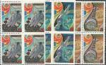 СССР 1981 год, Полет Экипажа СССР-Румыния, космос, 3 квартблока