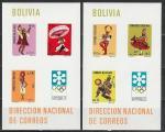 Олимпиада в Саппоро, Боливия 1972, 2 блока