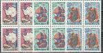 СССР 1981, Исследования Антарктиды, 3 квартблока