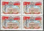 СССР 1981 год, 60 лет Грузинской ССР, квартблок
