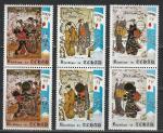 Олимпиада в Саппоро, Надпечатка,Чад 1972, 6 марок 3 пары