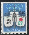 Олимпийская Неделя, Югославия 1972 год, 1 марка