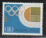 Олимпийская Неделя, Югославия 1974 год, 1 марка