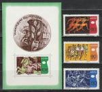 Международная Олимпийская Академия, Польша 1970 год, 3 марки + блок