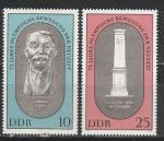 ГДР 1969 год. 75 лет Олимпийскому движению. Пьер де Кубертен. 2 марки