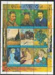 Чад 2001 год. Ван Гог. Малый лист.