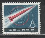 Ракета на Луну, Китай 1959, 1 марка