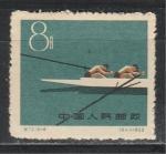 Спорт, Академическая Гребля, Китай 1959, 1 марка