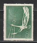 Конференция Министров Связи, Китай 1958, 1 марка