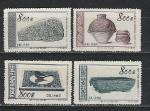 Древнее Искусство, Китай 1953, 4 гаш.марки